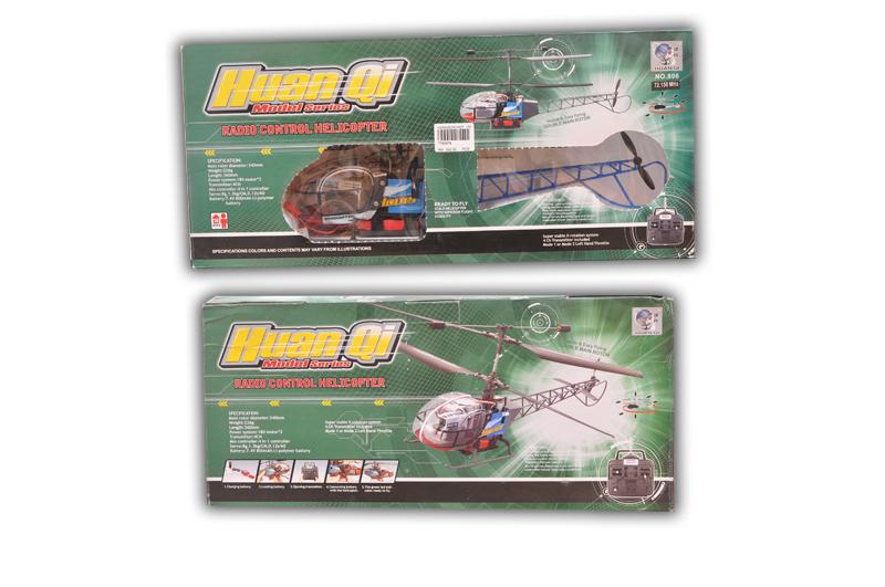 Huan QI RC vrtulník 27MHz 36cm