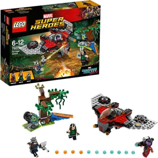 LEGO Super Heroes 76079 Confidential_Guardians of the Galaxy 1