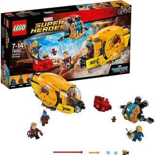 LEGO Super Heroes 76080 Confidential_Guardians of the Galaxy 2