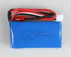 Battery Li-po 1500mAh 7.4V