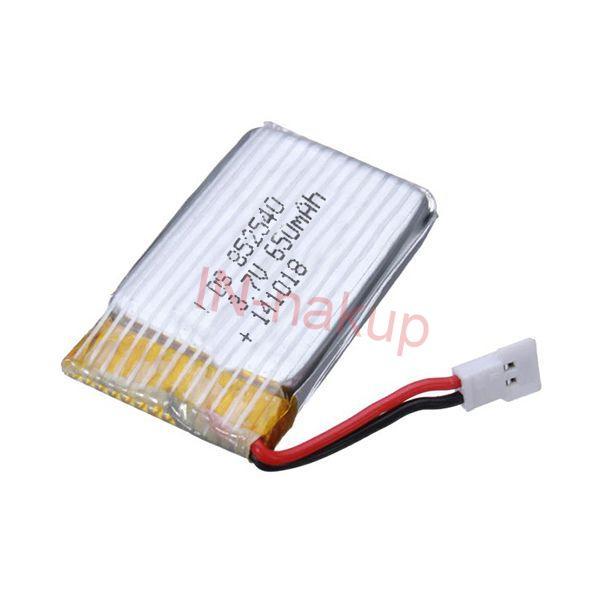 Baterie Li-Pol 850 mAh 3.7V (pro SYMA X5C)