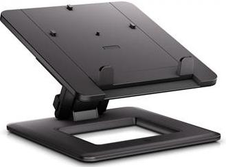 HP Dual Hinge Notebook Stand AW661AA; AW661AA
