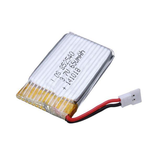 Baterie Li-Pol 650 mAh 3.7V (pro SYMA X5C)